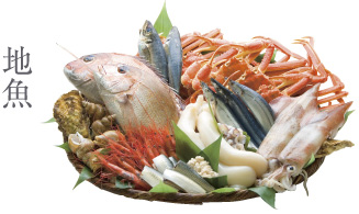 富寿しの地魚