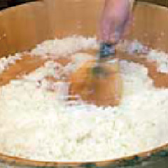 Komesu (Rice Vinegar)