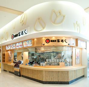 富寿司海鲜盖饭专门店