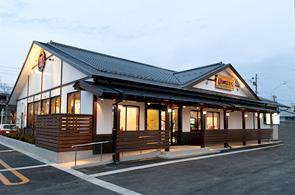 廻鮮富寿司 長岡古正寺店