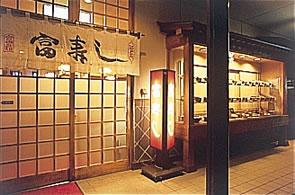 Tomisushi Minamihon-Cho Branch