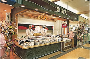 Tomisushi take away shop ACORE Outlet