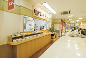 Tomisushi take away shop Elmer Outlet