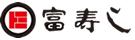 富寿し/新潟県上越市