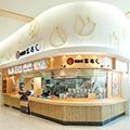 海鮮丼富寿し新潟南店