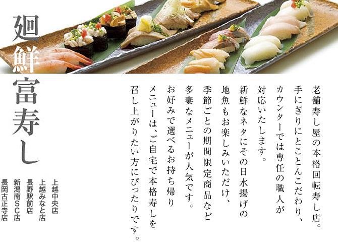 shop_main_kaisen